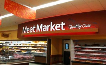 Interior Market Design Market
