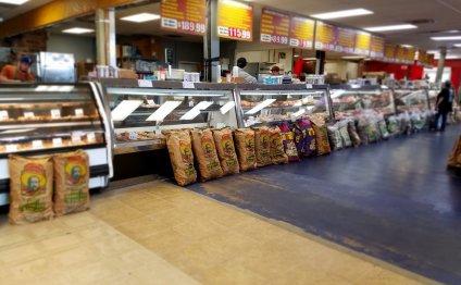 Meat Market Corpus Christi, Tx