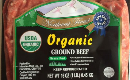 Find Organic, Grass Fed Ground